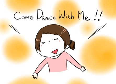 明日はいよいよ・・・COME DANCE WITH ME!