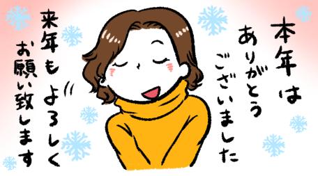今年最後のブログ!ありがとうございました!!